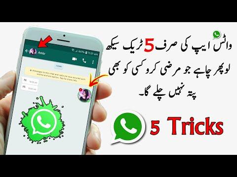 5 New Whatsapp TIPS, TRICKS & HACKS!! 2020