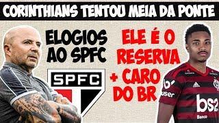 """SAMPAOLI DE OLHO NO SÃO PAULO I TIMÃO TENTOU MEIA DA PONTE I VITINHO VIRA """"PROBLEMA"""" NO FLAMENGO"""