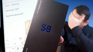 КУПИЛ Galaxy S8 - меня БОМБИТ!!!