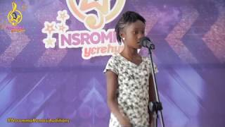 Ebony Rep (Contestant 2) - #NsorommaKumasiAuditions