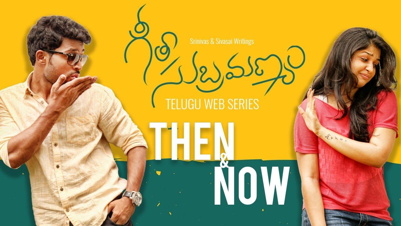 Geetha Subramanyam || Telugu Web Series