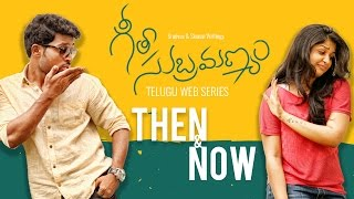 "Geetha Subramanyam Web Series - ""Then & Now"""