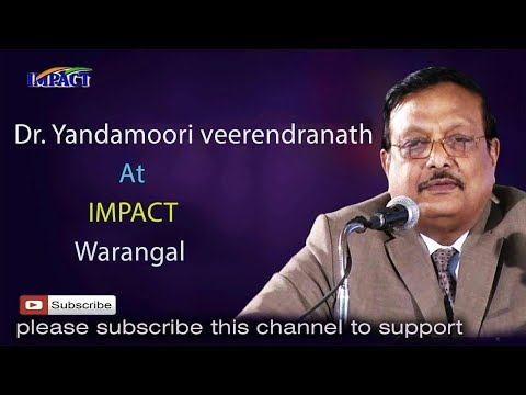 Leader Qualities | Yandamoori Veerendranath |  TELUGU IMPACT Warangal 2017