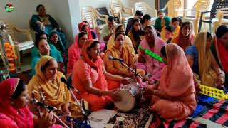 Bhajan Kirtan || सुंदर भजन || Dholki Chimta Bhajan Kirtan || Gidda || Himachali Culture || Lokgeet |