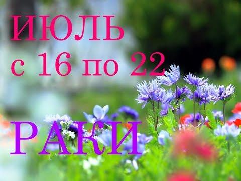 Амулеты и талисман купить в украине