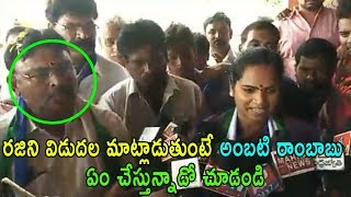 YCP Rajini Vidadala Speech AT Chilakaluru Pet | Kavali Jagan Ravali Jagan Program | Cinema Politics