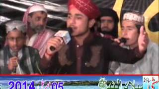 preview picture of video 'FARHAN QADRI 2014 AT HARIPUR DHEDAN by CITY SOUND HARIPUR part 1'