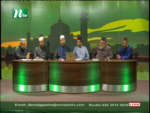 Jibon Jiggasha With NTV About Shobe Barat S3 190419