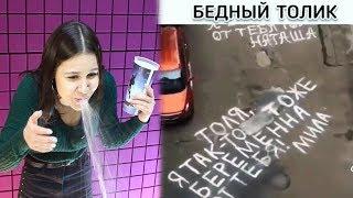 Самое смешное видео в мире. Попробуй не засмеяться с водой во рту челлендж ч. 82