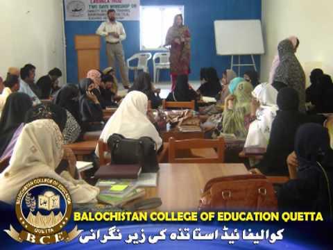 Quetta college xxx idea and