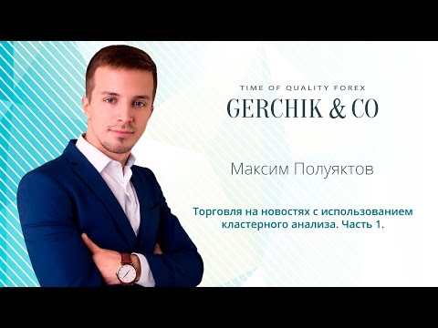 Брокеры по коммерческой недвижимости москва