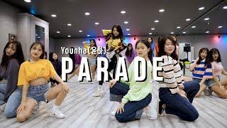 Younha(윤하) - Parade l Girls Hiphop Class (Bom)
