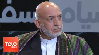 BLACK AND WHITE: Ex-President Karzai On His Presidential Journey
