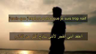 #Transcendance | #Gims   Naif   Transcendance   Paroles مترجمة