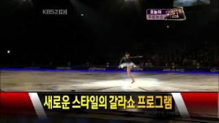 Queen Yuna Kim New Gala News (K-TV)20100705
