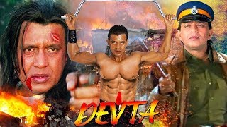 Devta Mithun Chakraborty Full Action Hindi Movie | Aditya Pancholi, Kiran Kumar | Hindi Movie|NV