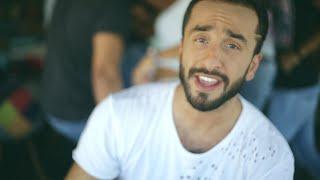 تحميل اغاني Azeem - Helu Nehlam | عظيم - حلو نحلم MP3