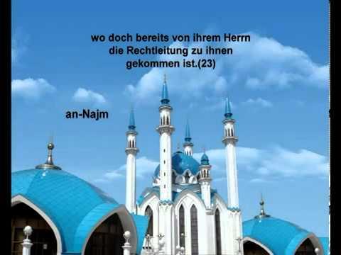 Sura Der Stern <br>(An-Nadschm) - Scheich / Mischary Alafasi -