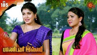 Pandavar Illam - Episode 185 | 2nd March 2020 | Sun TV Serial | Tamil Serial