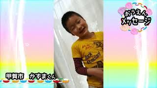 【おうちで朝の会】2020/05/07放送