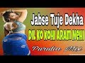 JabSe Tujhe Dekha Dil Ko Dj পুরুলিয়া New DJ Purulia song 2018 video download