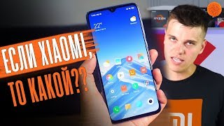 КАКОЙ XIAOMI ВЫБРАТЬ в 2019 году? Redmi Note 7, Mi 9, Mi Mix 3... | Andro news | COMFY