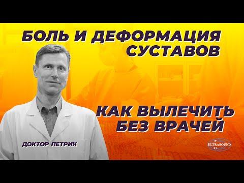 youtube Хондротум - комплекс для укрепления суставов