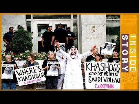 🇸🇦 Who killed Jamal Khashoggi? l Inside Story