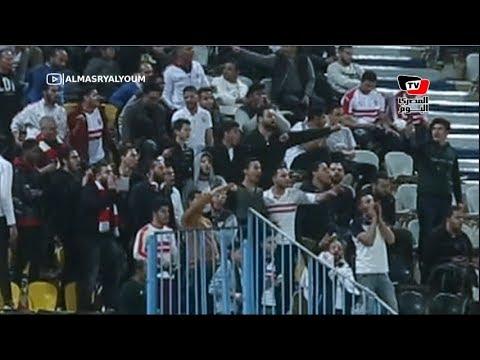 جماهير الزمالك تهاجم شادي محمد بمباراة المقاولين عقب هتافاته في مدرجات الأهلي