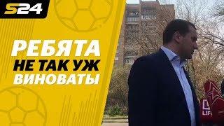Адвокат Кокорина: нам не дают огласить сведения, которые бы обелили футболистов | Sport24