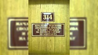 0943. Калининский - 314 кабинет