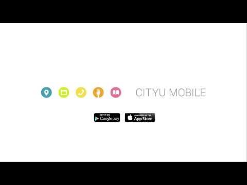 Video of CityU Mobile