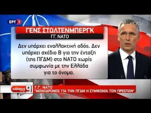 Συνέχεια κόντρας για το Σκοπιανό στην Αθήνα-Ο Ζάεφ αναζητά βουλευτές για να περάσει τη Συμφωνία
