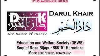 preview picture of video 'Arabic Qaida By Hafiz Wakeel Ahmed Sab Umari Page No 5'