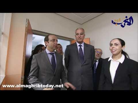 العرب اليوم - شاهد: تدشين جناح الولادة بالمستشفى الحسني في الدار البيضاء