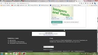 FaucetHUB кошелек - Как зарегистрироваться - как пользоваться