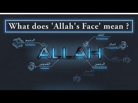 DarseQuran || Surah Al-Qasas (28:84-88)