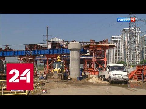 Строительство Северо-Восточной хорды вышло на новый этап - Россия 24