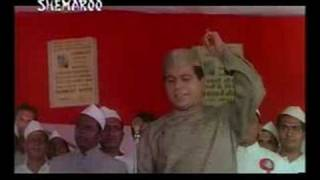 Apni Azadi Ko Hum - Leader - YouTube
