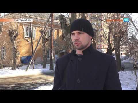 Лучшие брокеры иркутска помощь в получении кредита