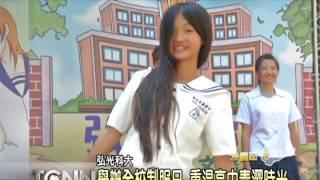 大台中新聞-沙鹿弘光103年制服日