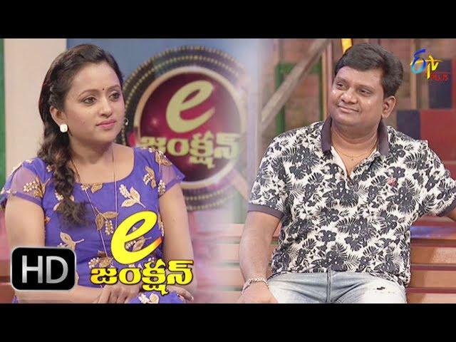 E-Junction – 5th June 2017 – Full Episode | ETV Plus | Thagubothu Ramesh
