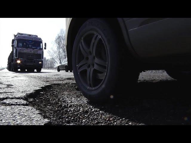 Когда дорога и опасна, и трудна