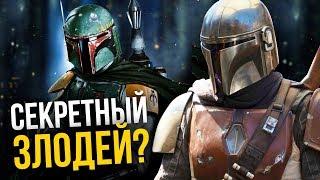 Мандалорец - второе дыхание Звездных Войн?
