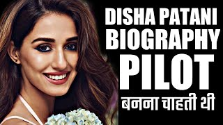 Disha Patani Biography In Hindi | Success Story | Bollywood Actress | Rk Biography - Download this Video in MP3, M4A, WEBM, MP4, 3GP