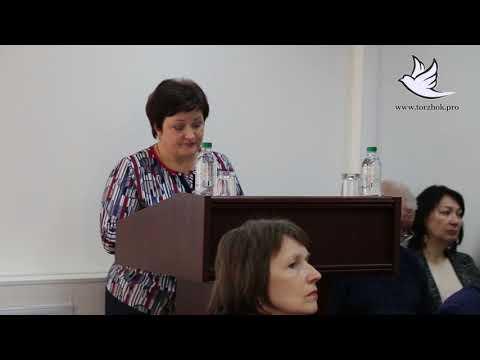 Земельный налог – Заседание Торжокской городской Думы 26.11.2019