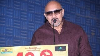 Sathyaraj Reveals Goundamanis Old Humor Stories | 49-O Audio Launch | Comedy Speech