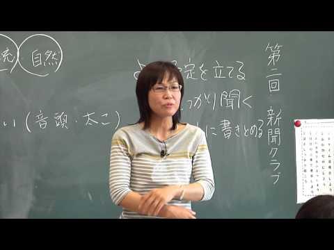 飛び出せ学校 大分市吉野小学校 〜導入〜