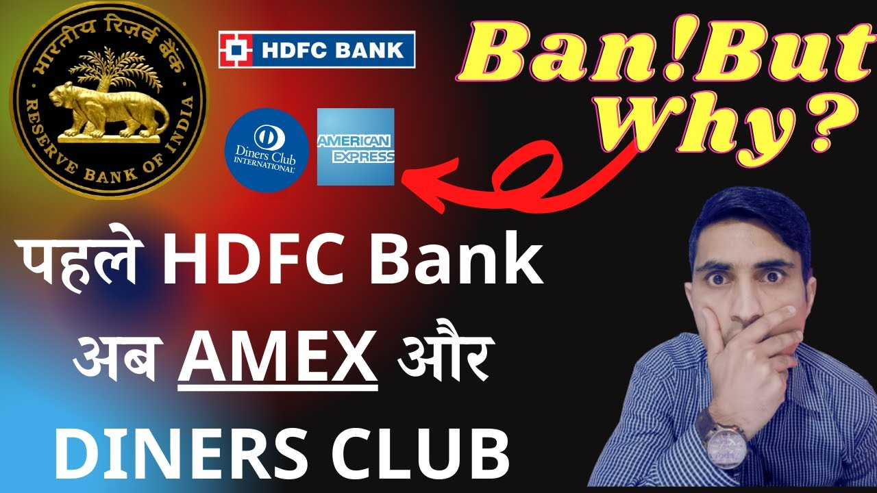 Why RBI Prohibits Amex And Diners Club Credit Cards thumbnail