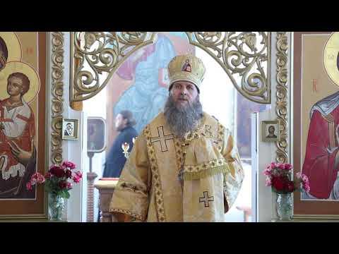 Митрополит Даниил: Святые апостолы - это архитекторы Церкви Христовой
